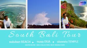 Suluban Beach l Uluwatu Temple l Water Blow, Nusa Dua l South Bali Tour l Bali Tour Guide In Hindi