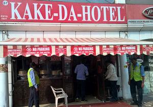 Kake Da Hotel 1/2 by Tripoto