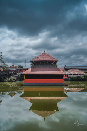 Crocodile Temple - Manjeri