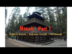 Manali Vlog | 3 Day trip to Heaven | Hadimba Temple, Old Manali, Gulaba, Solang Valley, Jogini Falls