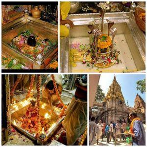 Jyotirlinga Darshan Series - Kashi Vishwanath Jyotirlinga