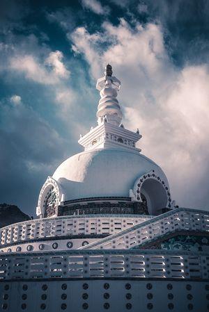 The 'Sanchi Stupa'