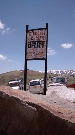 The Chanshal Pass