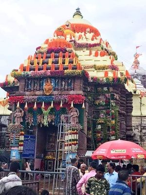 Hi this is puri temple