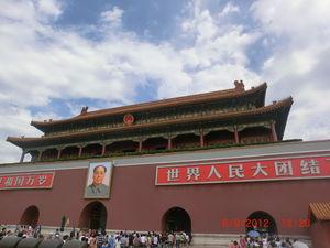 China: Shanghai & Beijing