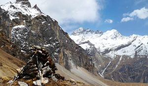 Jigme Dorji National Park 1/undefined by Tripoto