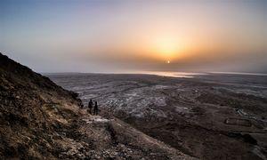 Trip to Israel- Tel Aviv, Jerusalem, Dead Sea, Masada