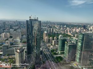 Beijing From The Tallest Office Building