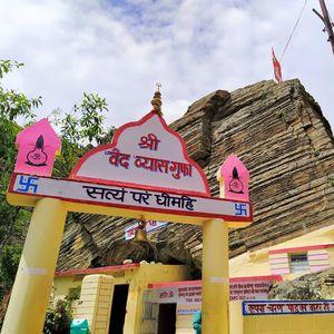 Vyas Gufa near Saraswati's origin & Bheem Pul on the way to Swargarohini, Mana Village, Uttarakhand