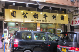 "Hongkong Food Guide: ""Must-Eats""!"