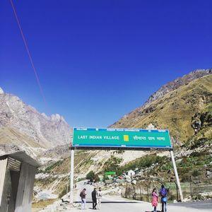 Badrinath & Mana Trip.