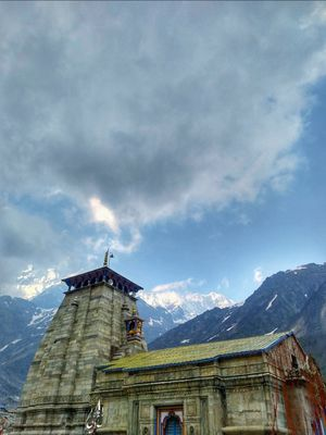 kedarnath mandir darshan