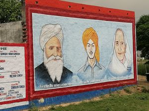 Ancestral home Of Shaheed Bhagat Singh