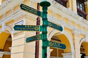 The Unseen and Offbeat Side of Macao #20ThingsILoveAboutMacao