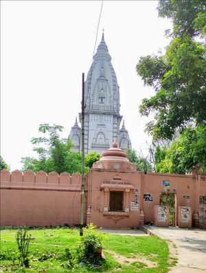 #Kashi #Vishwanath #Temple #BHU Campus