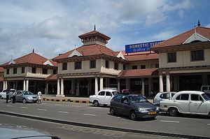 Cochin International Airport 1/4 by Tripoto