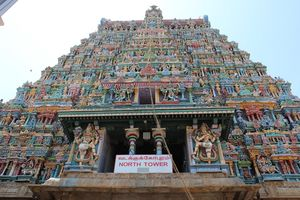 Madurai : the city I travelled on my birthday!