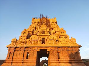 Tanjore - The land of the Divine Dances