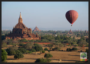Bagan 1/undefined by Tripoto