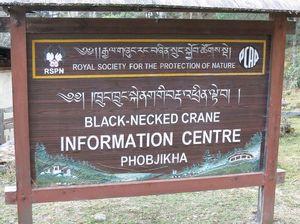 Black Necked Crane Information Centre 1/undefined by Tripoto