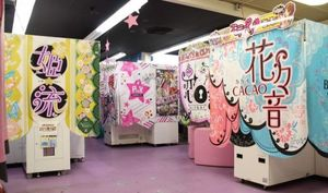 Purikura – The Fun Japanese Photo Booth