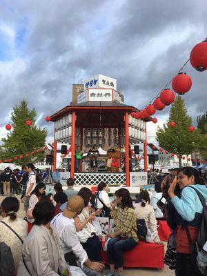 Most popular festival of Japan#Sake Festival#Alcohol Festival#Saijo Festival