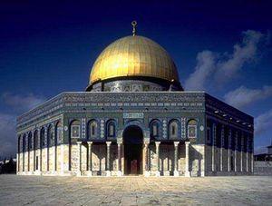 Al'Aqsa Mosque 1/1 by Tripoto