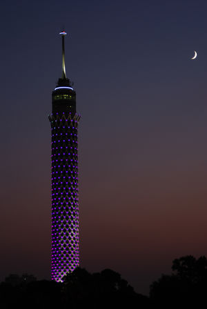 Cairo Tower 1/undefined by Tripoto