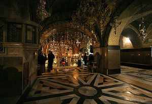Church of the Holy Sepulcher 1/undefined by Tripoto