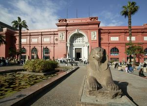 Museum of Egyptian Antiquities 1/undefined by Tripoto