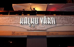 Kalku Varti 1/1 by Tripoto