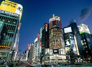 The Tokyo To-Do List: Fun, Food & Fashion