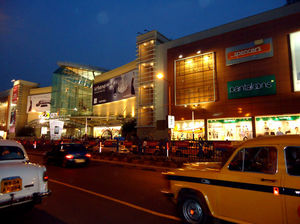 Gariahat 1/undefined by Tripoto