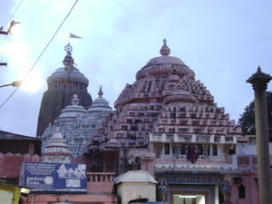 Sri Jagannath Temple 1/undefined by Tripoto