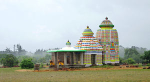 PURI: God's Abode