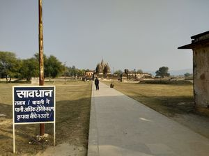 Ganesh Bagh, Karvi, Chitrakoot, India