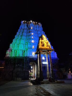 Heritage Temple