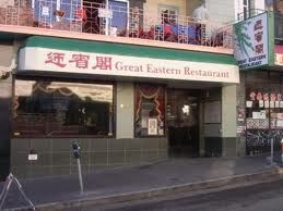 Great Eastern Restaurant 1/1 by Tripoto