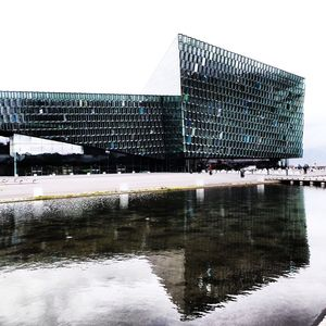 Harpa – Reykjavik Concert Hall and Conference Centre 1/1 by Tripoto