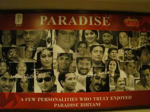 Paradise Restaurant 1/4 by Tripoto