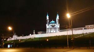 Russia , Kazan