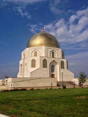 Russia, Bulgar