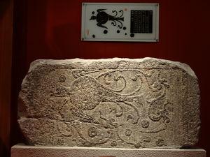 Nanyang Museum of Han Stone Gravings 1/5 by Tripoto
