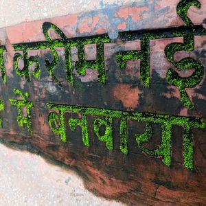 A Walk Through Rishikesh