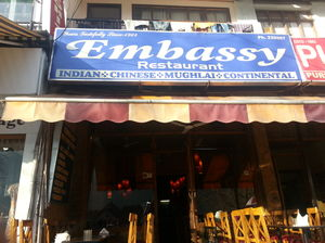 Embassy Restaurant 1/undefined by Tripoto