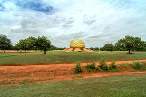 Auroville Visitor's Centre 1/undefined by Tripoto