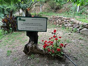 Crete Botanical Park, Greece!