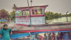 Kavalam 1/undefined by Tripoto