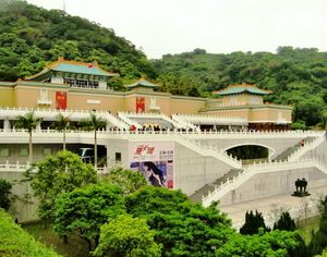 National Palace Museum 1/undefined by Tripoto