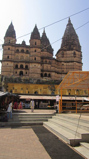 Chaturbhuj Temple 1/undefined by Tripoto